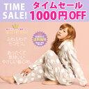 【1000円オフ】【送料無料】ルームウェア もこもこ 上下セット モコ...