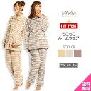 エイソス ASOS DESIGN レディース パジャマ・上下セット インナー・下着【waffle long sleeve tee & short pyjama set in cream】Cream