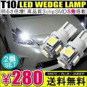 ポジションランプ LED T10...