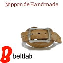 ベルト専門店♪選べる970種類【ベルト】【送料無料 日本製】『 Nippon de Handmade 』こだわり牛革にこだわりバックル、日本で革職人さんがベルト1本1本手作り、メンズ、レディースにベーシックな本革ベルト MEN'S LADY'S 男性用 レデイース 紳士用 ladies Belt