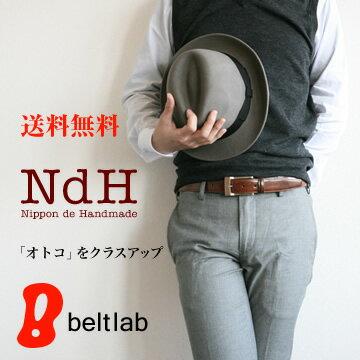ベルト専門店♪選べる850種類『 Nippon de ...