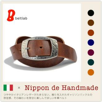 『 Nippon de Handmade 』 엄선 7 색깔 예 쁘 다 색 광택이 이탈리안 레더가 견딜 수 없는, 기획에 들어갔다 ギャリソンバックル의 존재, 그 맛을 마음껏 즐기 시기 바랍니다 소가죽 벨트