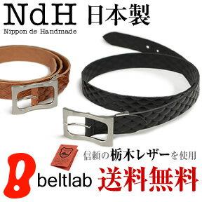 ベルト専門店♪選べる1200種類『 Nippon de Handm...