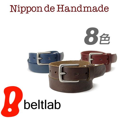 ベルト専門店♪選べる970種類『 Nippon de Handmade 』こだわり牛革の...