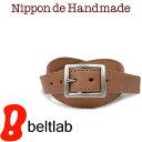 【送料無料 ベルト 日本製 栃木レザー】『 Nippon de Handmade 』栃木レザーのまじめカジュアル、ゼロ番ステッチにギャリソンバックル、ひとつひとつ日本の工場で手作り、革の素材感を楽しんでいただける本革ベルト 牛革ベルト レザーベルト MEN'S Belt LADY'S Belt 父の日