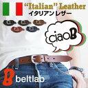 ベルト メンズ レディース 本革 カジュアル『 ciao! -チャオ- 』こだわり イタリアンレザー にシンプルな バックル メンズ レディース に ベルト 専門店ならではの スタンダードな 牛革ベルト Belt ギフト