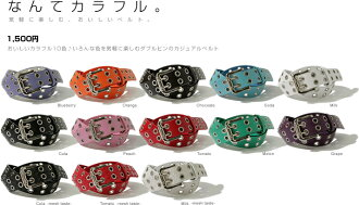 Tasty colorful 10 color ♪ casual belts-feel free to enjoy the various colors