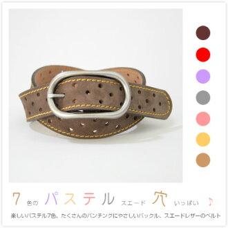 재미 있는 파스텔 7 색, 다스 펀칭 친화적인 버클, 기분 좋은 스웨이드 가죽 벨트 Belt