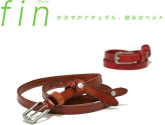 『 Fin-팬-』 플레이 細み 악센트, 매듭과 같은 디자인에 스 탓 즈를 다룬, 액세서리 같이 즐기는 레더 벨트