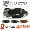 Blbn0015_mobile01
