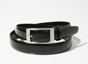VERECP-business belt