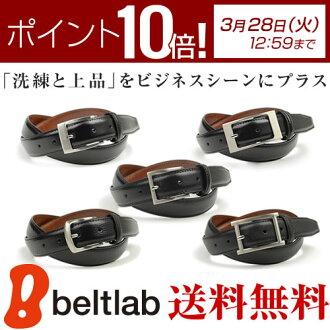 Made in Japan leather belt.Belt Specialty Store beltlab.Material is leather.belt men women men's women's gentleman man ladies cowhide BL-BB-0120