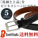 Blbb0120n_mobile01