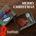 ベルトラボ『 Christmas Selection 』限定 革が 変わっていくを楽しむギフトセット