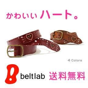 Belt Shoppe! 820 kinds cute heart design leather belt can choose ♪ women, alongside! is somewhat new nuances ♪ buckle dainty ♪ irresistible texture of natural leather belt for women MEN's Belt LADY's Belt