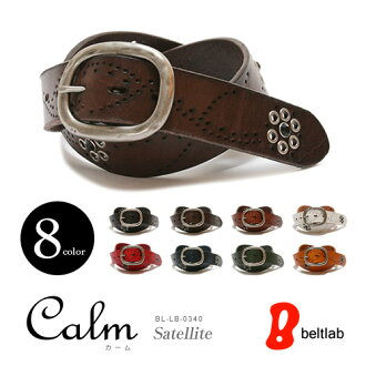 """Belt Shoppe. 900 kinds fun """"Calm - Satellite-' 8 colors to choose from the most popular leather belt, punching the bitter sting light shines Blackstone, men and women in the garrison buckle leather belt MEN's Belt LADY's Belt"""