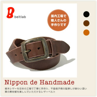 『 Nippon de Handmade 』 새 발자국 무늬 무늬의 펀칭 디자인이 맛 있는, 도치기 가죽 일본 공장에서 정 성스럽게 핸드메이드 가죽 소재 감을 즐기실 수 레더 벨트