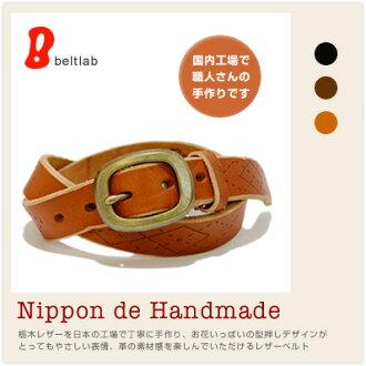 『 Nippon de Handmade 』 시원 細み 3cm 폭, 아가일 무늬의 펀칭 디자인이 좋은 도치기 가죽 일본 공장에서 정 성스럽게 핸드메이드 가죽 소재 감을 즐기실 수 레더 벨트
