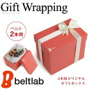 Wrapping_200_m01