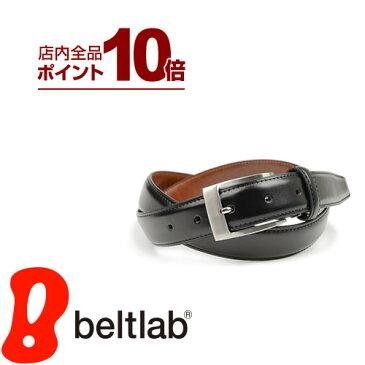 ベルト ビジネスベルト メンズベルト 牛革 送料無料 毎日のお仕事に 選べる5つのベーシックデザインと2つのカラーリング、メンズ、レディースに専門店が考えたベーシックな 本革ベルト 牛革ベルト 紳士ベルト