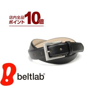 ベルト メンズ レディース 日本製 スーツ ビジネスベルト 送料無料 日本で職人さんが ベーシックな 牛革 紳士ベルト ギフト プレゼント 名入れ 名前入れ 名前入り 刻印 記念日 Belt Nippon de Handmade ニッポンデハンドメイド