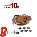 ベルト専門店 の日本製 本革ベルト 大人気の馬蹄型バックルが...