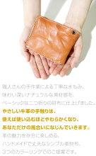 【財布】『pot-ポット-』ナチュラルでやさしい牛革の手触り、ベーシックなデザインの二つ折り革財布(レザーウォレットチェーン付き)