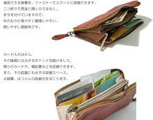 『pot-ポット-』ナチュラルでやさしい牛革の手触り、L字型ファスナーで大きく開きたくさん収納、使いやすい長財布
