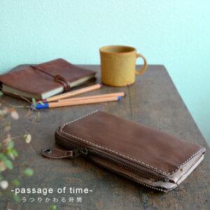 ◎送料無料♪財布の自信作『ほんとナチュラルな素材感がいいでしょ。』と職人さんは笑っていま...