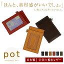 Blpt0045_mobile01