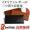 Bllw0059_mobile01
