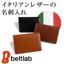 Bllw0064_mobile01