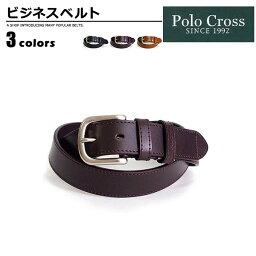 ベルト バックル 革 合皮 Polo Cross カット可 ユニセックス カラー サイズ変更可能 ピン式 スタンダード バックル ベルト ブラック ダークブラウン ブラウン メンズ 当店 限定 通販 ベルトン PC-607