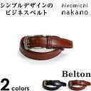 ビジネスベルト ヒロミチナカノ hiromichi nakano ベルト ビジネス 牛革 紳士 合成皮革 バックル ベルト 本革 メンズ body bag men's ladies belt business ブラック ダークブラウン メンズ メンズ ベルトン Belton