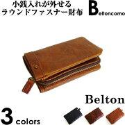 ベルトンコモ フェイクレザー コインケース ブラック ブラウン キャメル シンプル プレゼント