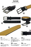 ビジネスベルト・イタリア産牛革・Belt