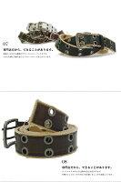 ベルト・ダブルピン・belt