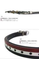 ベルト・メンズ・Belt