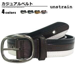 【3点買うと1点がタダ】ベルト バックル 合成皮革 カジュアル PU サイズ調整可能 小物 ストライプ シンプル レトロ 定番 men's ladies belt メンズ レディース メンズ ベルトン Belton