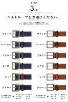ベルト・姫路レザー・HIMEJI・LEATHER・日本製・姫路レザー