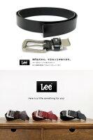 ベルト・Lee・Belt