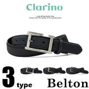 ビジネス クラリーノ プレゼント バックル シンプル セックス ブラック