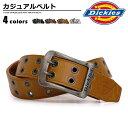 ベルト メンズ ディッキーズ Dickies 合成皮革 ダブルピン 幅38mm ブラック/ダークブラウン/ブラウン/ホワイト DS0126C