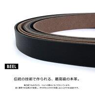 ベルト・ベール・BEEL・メンズ・牛革