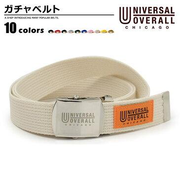 ユニバーサルオーバーオール UNIVERSAL OVERALL ベルト カジュアル メンズ 大きいサイズ ブラック/レッド/ネイビー/グレー/グリーン/ブルー/ピンク/オフホワイト/イエロー/キャメル 幅32mm UV0846I