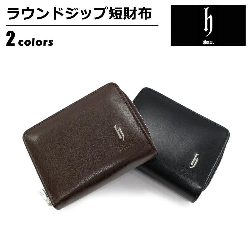 財布・ケース, メンズ財布  DJ honda DJS-008 wallets Belton WS04