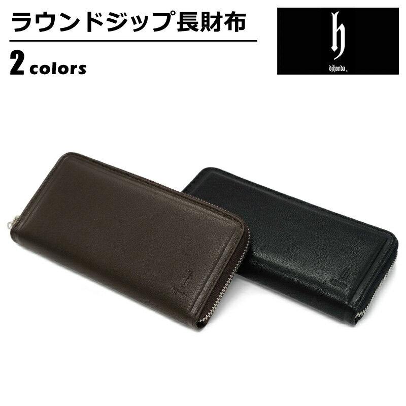 財布・ケース, メンズ財布  DJ honda DJS-025 wallets Belton