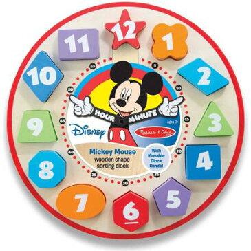 【あす楽】ディズニー Disney ミッキーマウス おもちゃ 玩具 トイ 学習 教育 科学 知育 時計 木 木製 メリッサダグ クロック [並行輸入品] Melissa & Doug Mickey Mouse Wooden Shape Sorting Clock クリスマス 誕生日 プレゼント ギフト