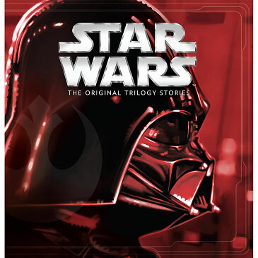 【あす楽】【カバーに破れと汚れあり】ディズニー Disney US公式商品 スターウォーズ 小説 ノベル 本 【洋書】【英語のみ】 [並行輸入品] Star Wars: The Original Trilogy Stories グッズ ストア プレゼント ギフト 誕生日 人気 クリスマス 誕生日 プレゼ