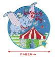 【1-2日以内に発送】ディズニー Disney ダンボ Dumbo クラフト 手芸 服 アイロンで取り付けるアップリケ ワッペン 布 アップリケ [並行輸入品] Dumbo, Flying Circus Iron-On Applique クリスマス 誕生日 プレゼント ギフト
